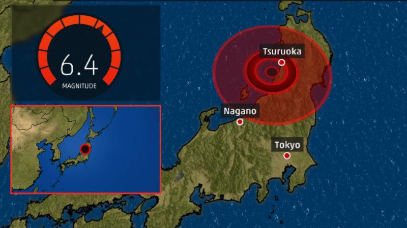 Le tremblement de terre s'est produit en pleine nuit dans une zone en grande partie rurale, ce qui rend difficile une évaluation rapide des dégâts.