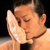 Kaori Ito - Robot, l'amour éternel