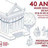 Fête du 40ème anniversaire du Musée romain de Nyon