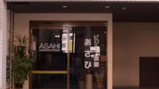 Japon: 90 centimes la nuit d'hôtel, à condition d'être filmé en direct sur YouTube